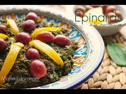 cuisiner des epinards recette végétarienne epinards à la marocaine moroccan spinarch