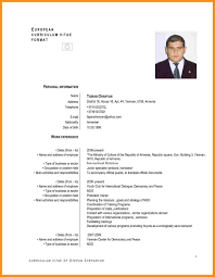 fill in resume template ideas collected essays on teaching and