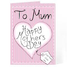 mothers day card messages 10 best mother u0027s day at incredimail images on pinterest mother u0027s