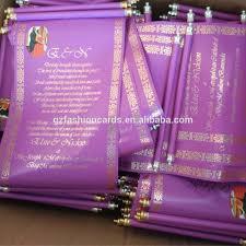 special purple wedding invite card design marathi wedding card