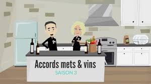 afpa cap cuisine mooc cuisine afpa saison 3 accords mets et vins