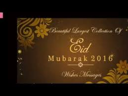 eid mubarak 2016 wishes messages best ramadan text message eid