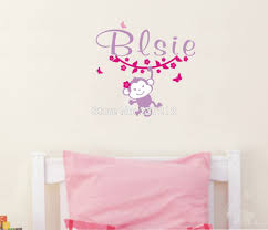 decals stripes picture more detailed about monkey wall monkey wall decal with name sticker flowers and butterfly stickers door free shipping