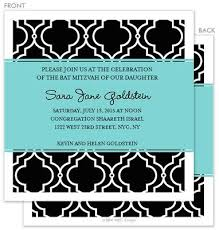 birchcraft bat mitzvah invitations 16 best bat mitzvah invitations images on bats bat