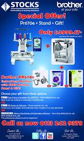 pe design new pr670e embroidery machinery