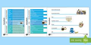judaism ks2 re resources page 4