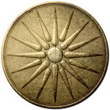 vergina sun logo authentic ancient by inarus13 on deviantart