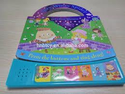 Children Sound Book Book Custom Book Printing Children Sound Book Printing Children Sound Book Printing Suppliers