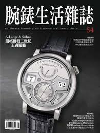 bureau val馥 腕錶生活雜誌54期watchviews magazine by 腕錶生活雜誌 issuu