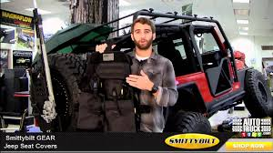 tactical jeep seat covers smittybilt g e a r seat covers youtube