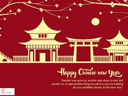 lunar new year cards new year hd wallpaper new year hd