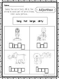 15 parts of speech box writing worksheets kindergarten 1st grade ela