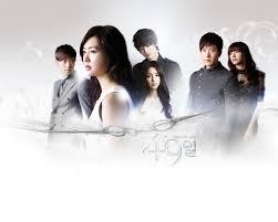film drama korea pure love my korean drama 49 days 49 il pure love
