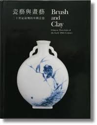 Expensive Chinese Vase 100 Best Books On Chinese Porcelain