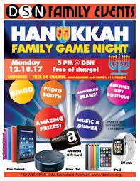 hanukkah bingo dsn community center