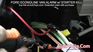ford van alarm system with starter kill econoline e van avital