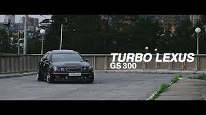 lexus turbo coupe turbo lexus gs300 youtube