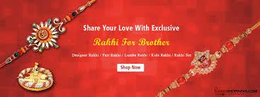 buy rakhi online buy rakhi send rakhi to usa canada australia dubai uae uk