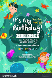 Birthday Invitation Cards For Friends Under Sea Cute Birthday Birthday Invitation Stock Vector 575926987