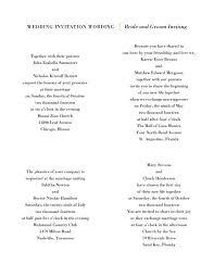 Wedding Invitation Verses The 25 Best Christian Wedding Invitation Wording Ideas On