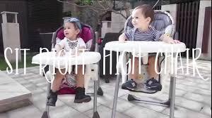 baby trend sit right high chiar 可調式兒童專用高腳椅 youtube