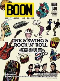 cuisine v馮騁alienne boom magazine 040 sept oct 2016 by boom magazine issuu