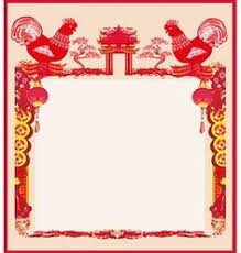 Lunar New Year Decoration Vector by 2017 Chinese New Year Of The Rooster Black Lettering 2017
