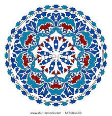 turkish plate islamic floral circle design stock vector 454924129
