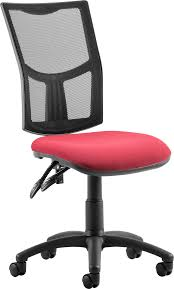 Office Chair Front Png Dynamic Eclipse 2 Mesh Chair Without Arms