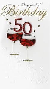 50th birthday card husband alanarasbach com