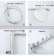 Tub Faucet Height Steel 304 Height Modulation Shower Combo Kit Massage Shower Bath