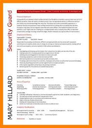11 resume for security officers job apply form