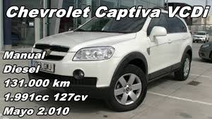 captiva chevrolet 2010 u2013 automobili image idea