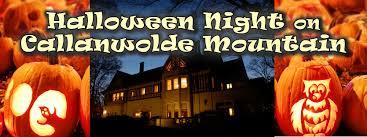 halloween night on callanwolde mountain callanwoldehalloween