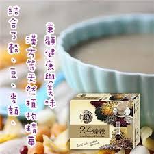 cuisine orl饌ns ibon mart 名廚美饌 24臻穀36g 20入 中元加碼 指定商品滿額 777