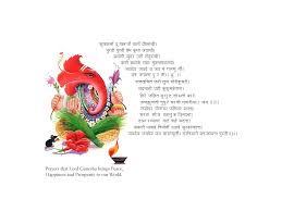 Ganesh Chaturthi Invitation Card Maa Mati Manush U0026 News Of Westbengal Govt Happy Ganesh Chaturthi