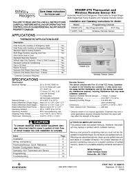 white rodgers 1f85rf 275 thermostat user manual