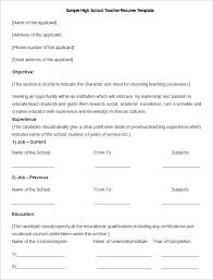 current resume format latest resume templates latest resume format best business
