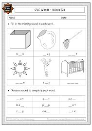 Printable Cvc Worksheets 18 Best Images Of Printable Cvc Worksheets Cvc Words Worksheets