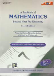 2nd puc text book of mathematics includes latest karnataka pu ii