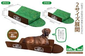 japan trend shop ultra soft gel bed for dogs