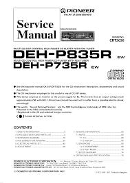pioneer deh p735r p835r service manual download schematics