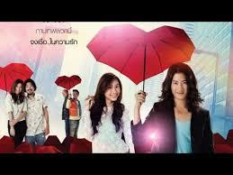 film romantis subtitle indonesia download film thailand 3gp mp4 waploaded ng movies