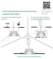 led downlight wiring diagram