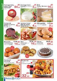 site de cuisine gratuit depliant sp cial gratuit marjane 1 by maroccatalogues issuu