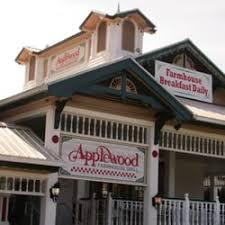 Apple Barn Troutville Va Applewood Farmhouse Restaurant 271 Photos U0026 462 Reviews