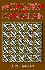 aryeh kaplan books j levine books judaica meditation and kabbalah p rabbi aryeh
