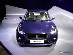 new 2017 maruti dzire vs ford aspire comparison of price