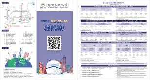shekou and hong kong ferry schedules guide to shenzhen shekou