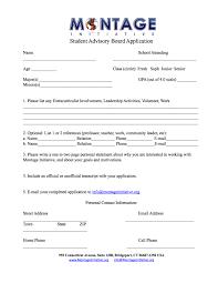 pc technician cover letter personal statement college board